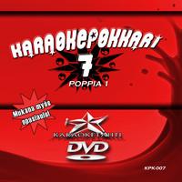 Karaokepokkari 7